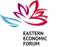 Senior Partner of ALRUD Law Firm participated in the Eastern Economic Forum in Vladivostok